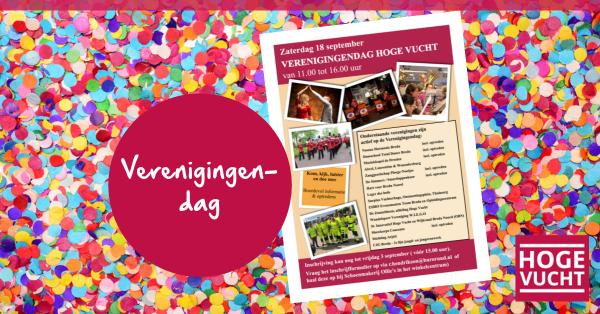 HV-verenigingenmarkt-WEB